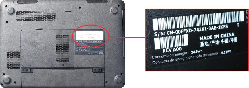 Dell Warranty Check